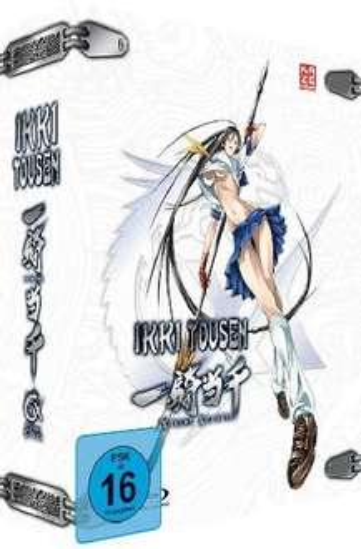 (Amazon Prime) Ikki Tousen: Xtreme Xecutor - Vol. 1 (inkl. Sammelschuber) [Blu-ray]