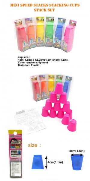 @ebay.cn: 12 stacking cups für Sport Speed Stacking - Sportstapeln / versch. Farben / Farbauswahl zufällig für 5,01 € / Idealo ab 15 €