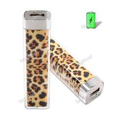 2600mAh Leopard Mobile Power Bank [Tinydeal]