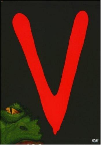 (Amazon.de-Prime) V - Superbox-The Complete Collection Staffel 1-2+Filme auf 8 DVDs für 16,97€