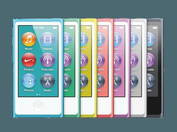[Saturn Late Night] APPLE iPod Nano, MP4 Player, 16 GB, Akkulaufzeit: bis zu 30 Std. (Audio), bis zu 3.5 Std. (Video) in 5 Verschiedenen Farben ab 120,-€ je Stück Versandkostenfrei.Ab 20.00 Uhr