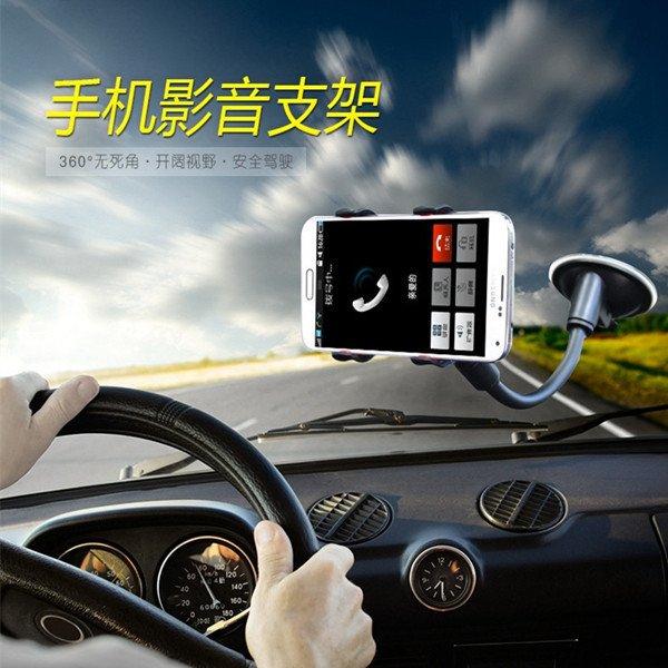(CN) Handy Autohalterung für 2,75