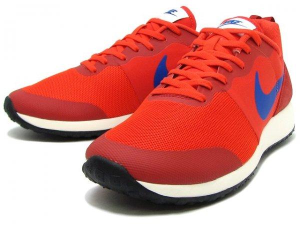 Nike Elite Shinsen team orange/game royal/cinnabar/sail in vers. Größen@SP24