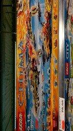 (Marktkauf Lemgo) Lego Chima - King Cronimus rescue - PVG 63,79€