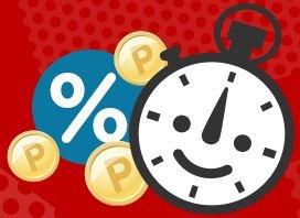 20x Superpunkte auf ALLES! bei Rakuten.de und .at ab 23.09.15 - 09:00 Uhr (zusätzlich 10€ Rabatt bei 100€ MBW durch Newsletter Gutschein in DE bzw. 5€ bei 50€ MBW in AT)