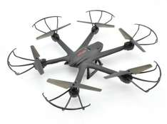 [CN] MJX X600 X-SERIES Hexacopter 2.4G 6-Axis Headless Mode + RTF @Banggood