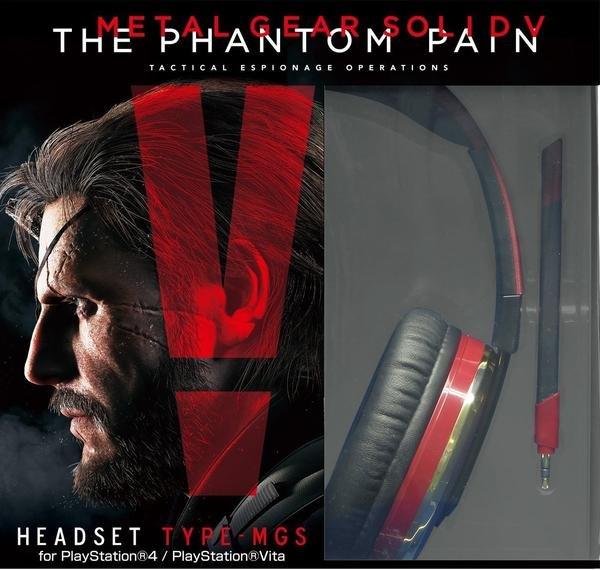 [Thalia.de] Headset Metal Gear Solid V The Phantom Pain Limited (PS4/Vita)