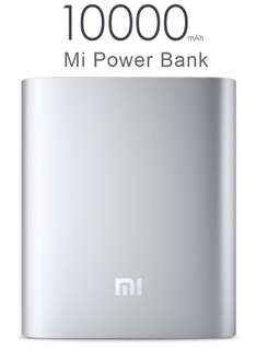 [Banggood] Original Xiaomi 10000mAh Power Bank silber