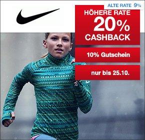 [Qipu]  20% Cashback auf jede Bestellung im Nike Store (inkl. Nike ID (!) Produkte) + 10% Gutschein auf Sale-Ware!