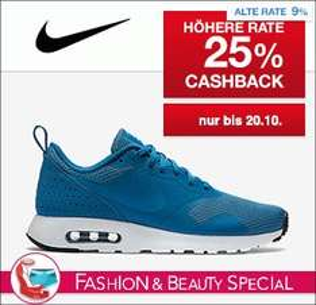 [Qipu] [Nur heute] 25% Cashback auf jede Bestellung im Nike Store (inkl. Nike ID (!) Produkte)