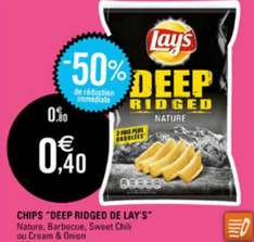 [Grenzgänger FR - E.Leclerc] Lays Chips 0,40€ / 7,9l Persil 8,25€ mehr Angebote im Dealtext