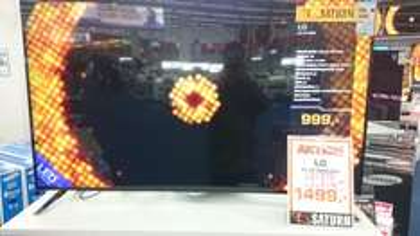 [Lokal Saturn Berlin Leipziger Platz] LG 55UF6959 139 cm (55 Zoll) 4K Ultra HD Led TV, Triple Turner, USB Recorder für 999 Euro statt 1499 Euro