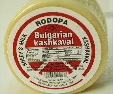Bulgarischer Käse Kaschkawal im Angerbot