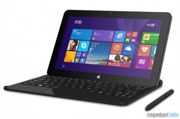 Cube i7 Stylus Tablet, 4GB LPDDR3, 64GB SSD, 10.6 Zoll FullHD, Intel Core M
