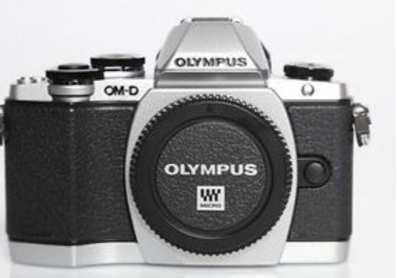 [ebay] Olympus OM-D EM 10 Body Silber