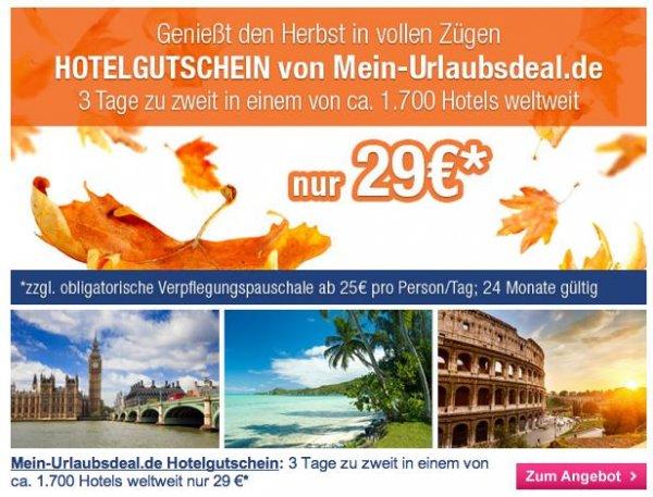 super Angebot: Hotelgutschein für 2 von ab in den Urlaub
