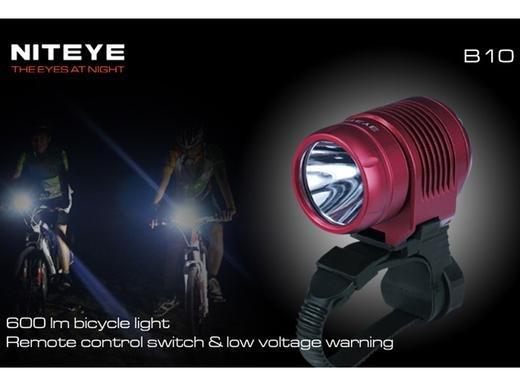 ibood: Niteye B10 Fahrradlampe mit großem Akku und Fernbedienung