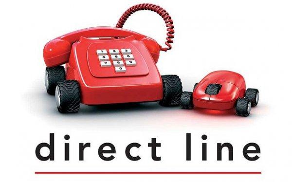 @black friday: Direct Line 10 % Rabatt auf die Versicherung  und 80,- Euro Qipu zusätzlich !! nur heute