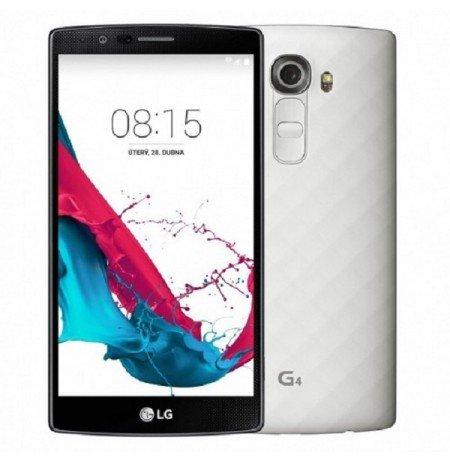 [notebooksbilliger.de] LG G4 H815 Titan-Silber EU-Ware