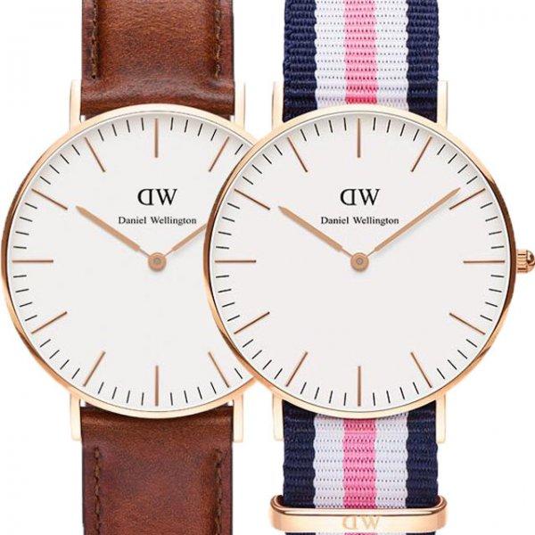 Daniel Wellington Uhr 0507DW Classic St. Mawes + Armband 0706 Southhampton @shop-juwelier