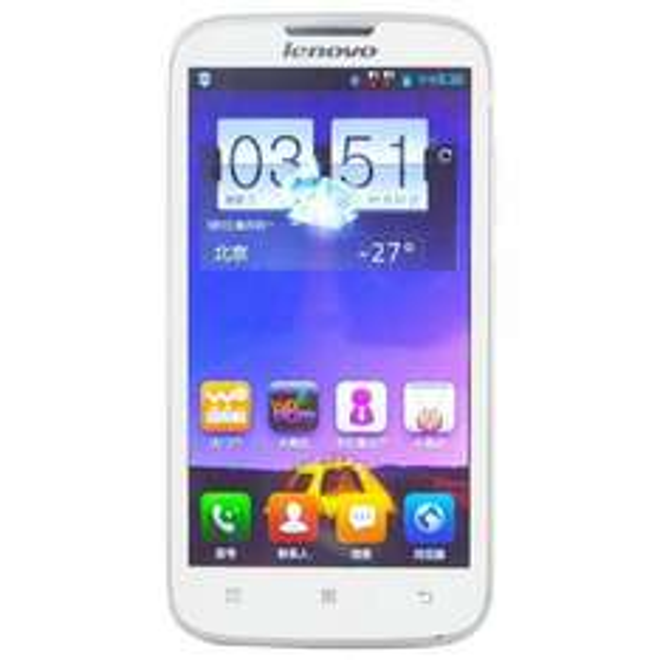 "LENOVO A560 5"" DUAL SIM Lowbudget / Zweitphone weniger als 50€ inkl. Versand & EuSt @cigabuy"
