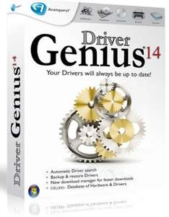 Driver Genius 14 - Heise.de Adventskalender