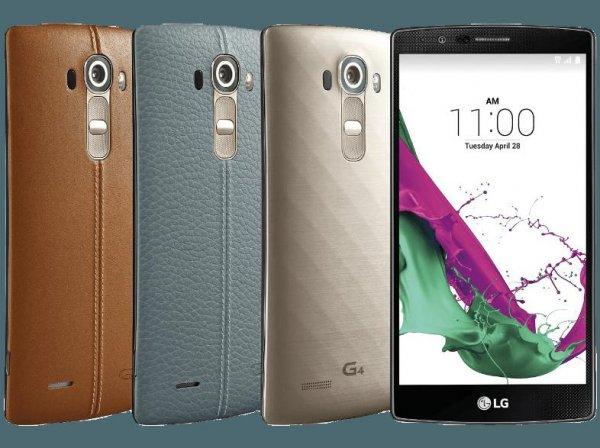 LG G4 H815 FASHION BUNDLE NEU&OVP für 429€ [SATURN EBAY]