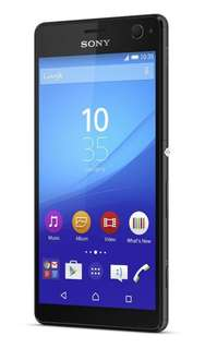 [Amazon.uk] Sony Xperia C4 LTE (5,5'' FHD IPS, MTK6752 Octacore, 2GB RAM, 16GB intern, 5MP [Frontblitz] + 13MP, 2600 mAh, Android 5 -> Android 6) für 221,34€