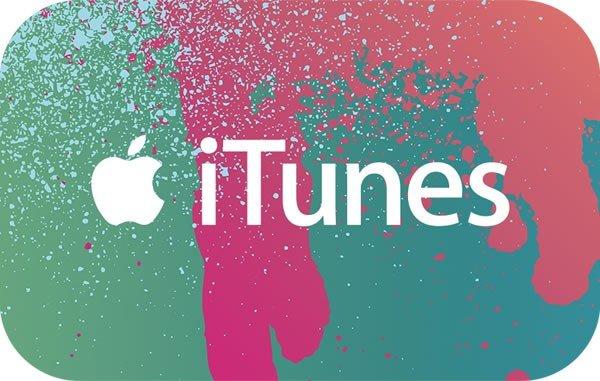 Paypal Digital Gift: iTunes Guthaben mit 10% - 20% Rabatt