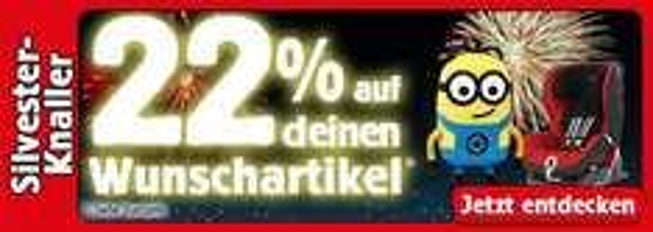 [Spielemax] LEGO 60051 Hochgeschwindigkeitszug dank 22% Silvester-Rabatt