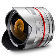 (Amazon.de) Walimex pro 8mm f2.8 Fish-Eye (Sony E-Mount + Fuji-X + Samsung NX)