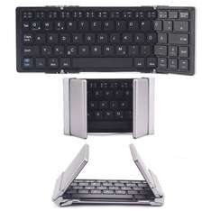 EC Technology faltbare Bluetooth Tastatur mit QWERTZ Tastaturlayout für Windows PC/ Tablet/ Smartphone 50% sapren