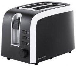 AMAZON Russell Hobbs Mono (18535-56)- Guter Toaster zum Bestpreis