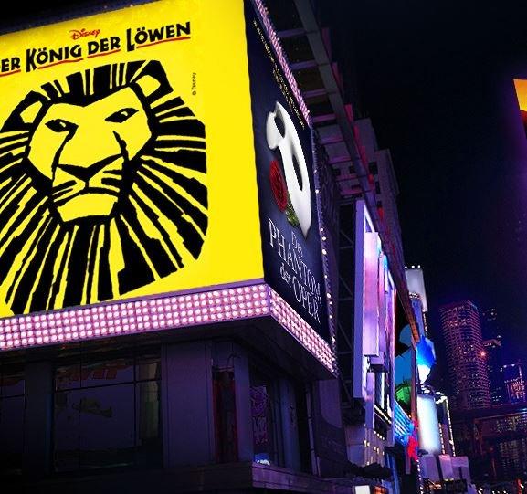 Stage Musical-Tickets sehr günstig - Der König der Löwen, Phantom der Oper I und II , Das Wunder von Bern, Hinterm Horizont, Rocky *UPDATE*