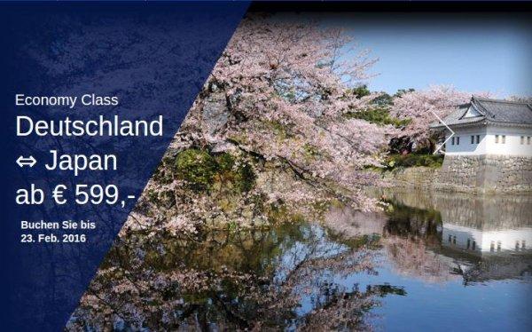 ANA - Direktflug Deutschland - Japan ab 599€