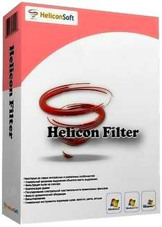 Helicon Filter Stereo