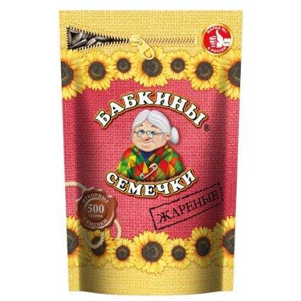 [REAL] Babkiny Sonnenblumenkerne 500g geröstet