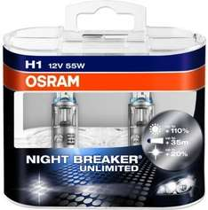 (AMZN Prime) OSRAM NIGHT BREAKER UNLIMITED H1 9€
