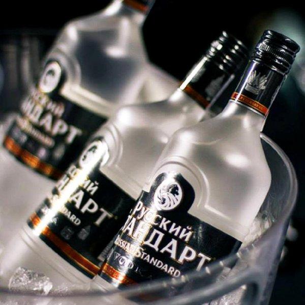 [Heinemann Dutyfree] 2x 1L Russian Standard Vodka