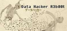 [Steam] Data Hacker: Reboot gratis @dailyindiegame -abgelaufen-