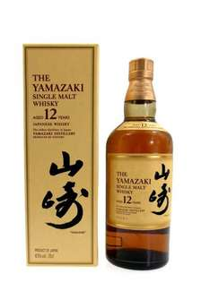 [onlineshop-helgoland.de]: Suntory Yamazaki 12yo 134,50€ [PVG: 165,80€]