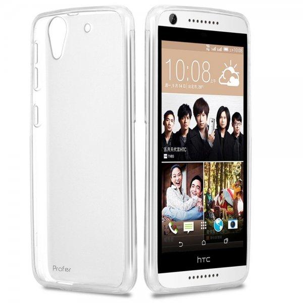 [Amazon Prime] HTC Desire 626 / 626G Hülle - Gratis !