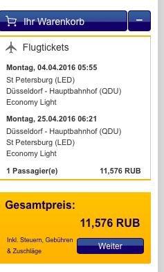 Trick: Lufthansa-Flüge billiger
