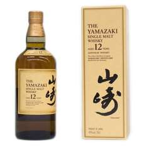 Yamazaki 12 Y Single Malt 700ml 40% Vol. 154,99€ bei Vodka-Trader.de