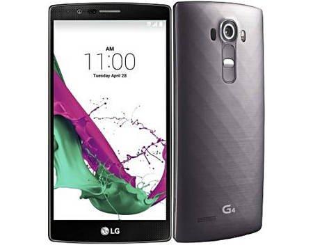 LG G4 für 314€ @ Allyouneed (mit Newslettergutschein)