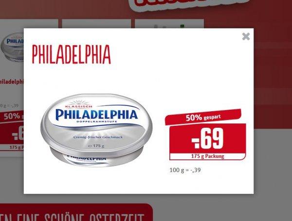Philadelphia 0,69 Euro nur noch Heute - REWE Dortmund
