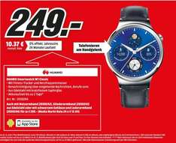 [Mediamarkt] Huawei Watch Classic Smartwatch, Android Wear™, 3,56 cm (1,4 Zoll) AMOLED-Touchscreen Display, Edelstahl + Lederband für 249,-€ oder mit Edelstahlarmbändern für je 289,-€ Versandkostenfrei