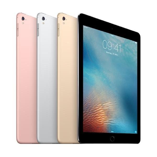 "Cyberport: Apple iPad Pro 9,7"" Wi-Fi 32 GB Spacegrau/Gold/roségold"
