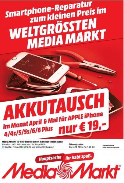 [Media Markt München] im Monat April & Mai Akkutausch Apple iPhone 4, 4s, 5, 5c, 5s, 6, 6 Plus für 19€