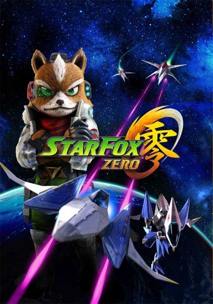 Starfox Zero WiiU